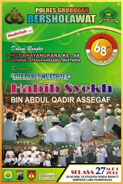 Jadwal Habib Syech : Grobogan Bersholawat 27 Mei 2014