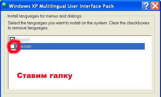 Скачать Notepad.exe Для Windows Xp