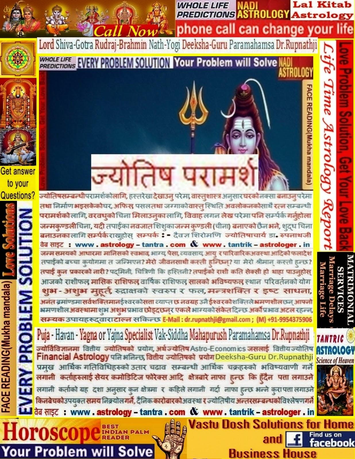 kundali match making in hindi free Janampatrika, janamkundali, matchmaking, jyotish, predictions hindi, marathi, gujarati free services free kundli birth chart.