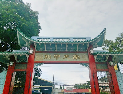 Entrance Arc