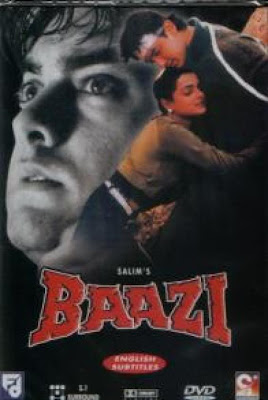 Baazi 1995 Watch Movie Online With Subtitle Arabic مترجم عربي