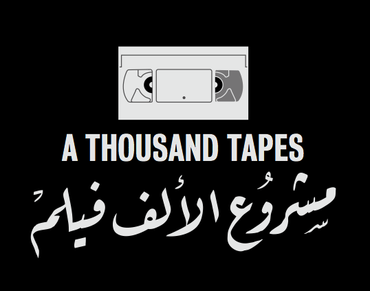 A Thousand Tapes