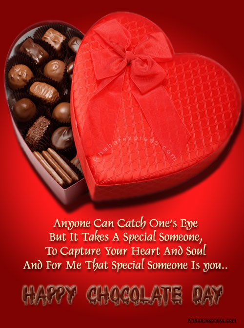 Top 10 chocolate day cardswishes pinkys world of creation check out here for chocolate day cool wishes click here m4hsunfo