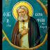 Όσιος Σεραφείμ του Σαρώφ.Σταχυολογήματα