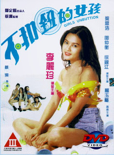 Girls Unbutton 1994