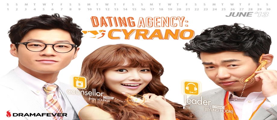 dating agency korean series