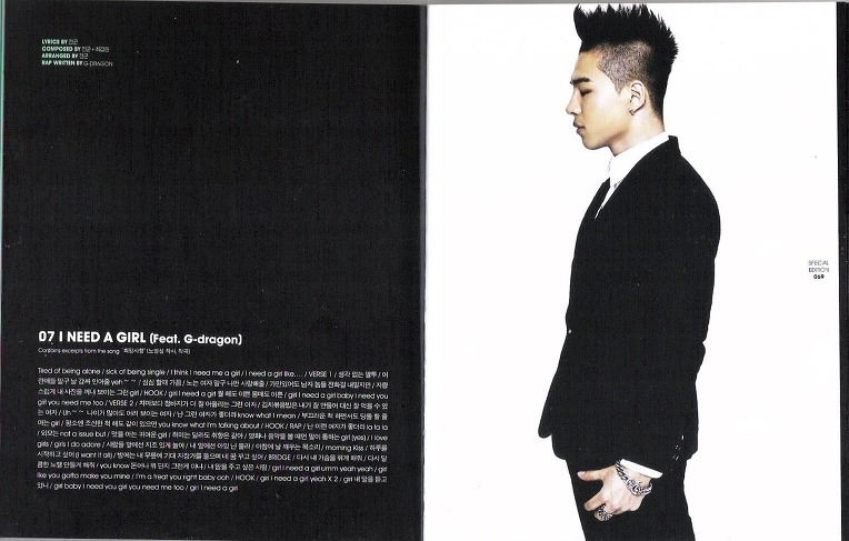BIG BANG TAEYANG SPECIAL EDITION
