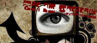 اولین تلویزیون اینترنتی ادبیات ایران