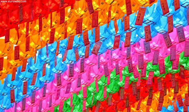Farolillos de muchos colores