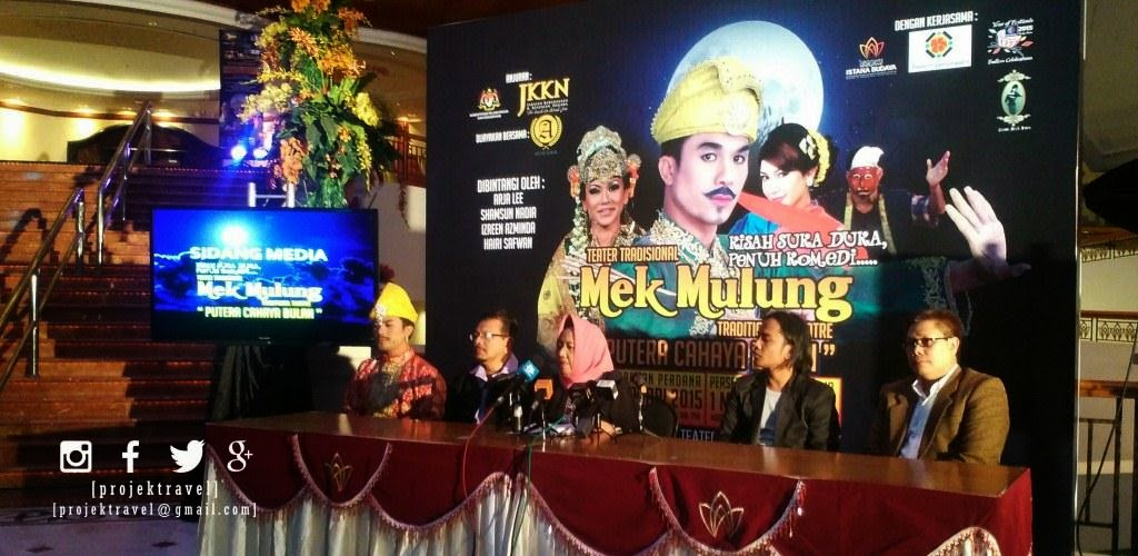 Sidang media persembahan gala Mek Mulung