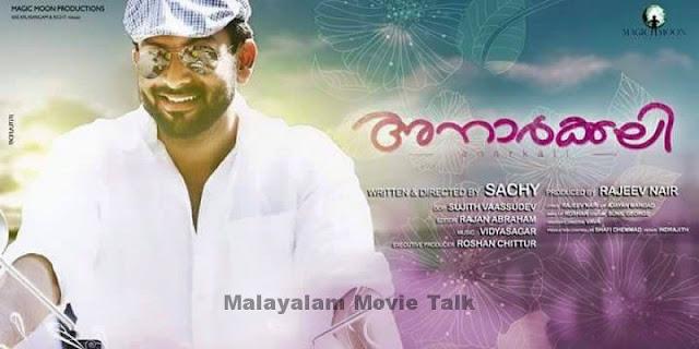Mia George  Actress Photos In Anarkali Malayala Fillm