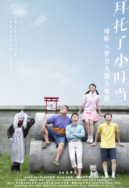 China Produksi Movie Live Action Doraemon, Doraemon is Visiting