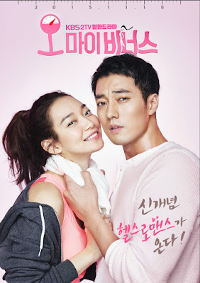 Korean Drama Oh My Venus Subtitle Indonesia