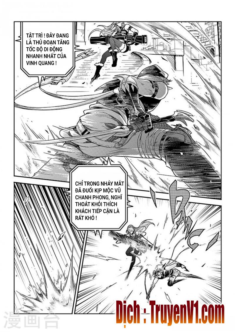 Toàn Chức Cao Thủ Chap 105 - Trang 2