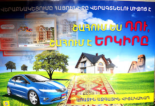 artsakh karabakh lotto armenian armenian nkr