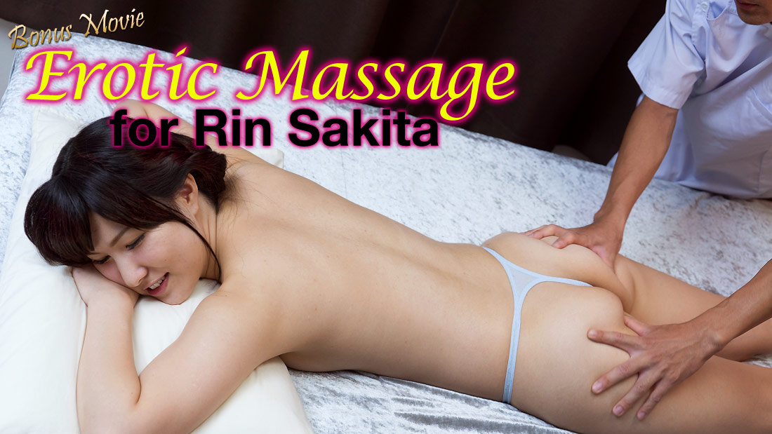 Lesbian Massage Seduction Hd
