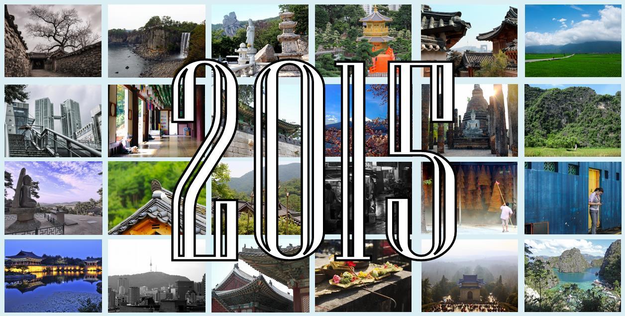 Mosaico de fotos de los calendarios de 2015