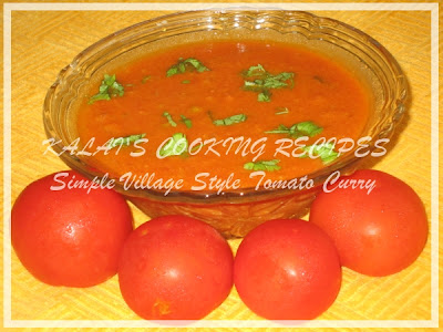 Simple Village Style Tomato Curry