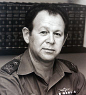 Lt. Gen. Motta Gur. IDF Chief of Staff
