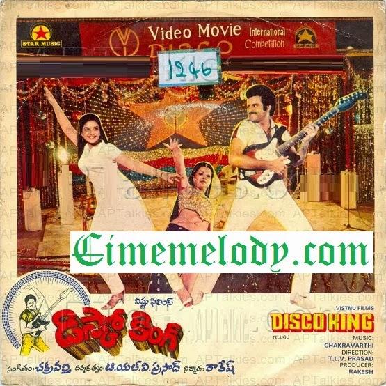 Disco King Telugu Mp3 Songs Free  Download  1986