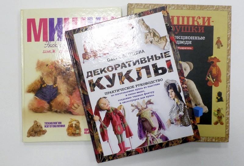 книжная конфетка