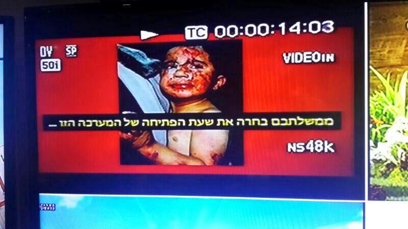 Hamas godam TV Israel untuk Siarkan Foto Gaza dan Memberi Amaran