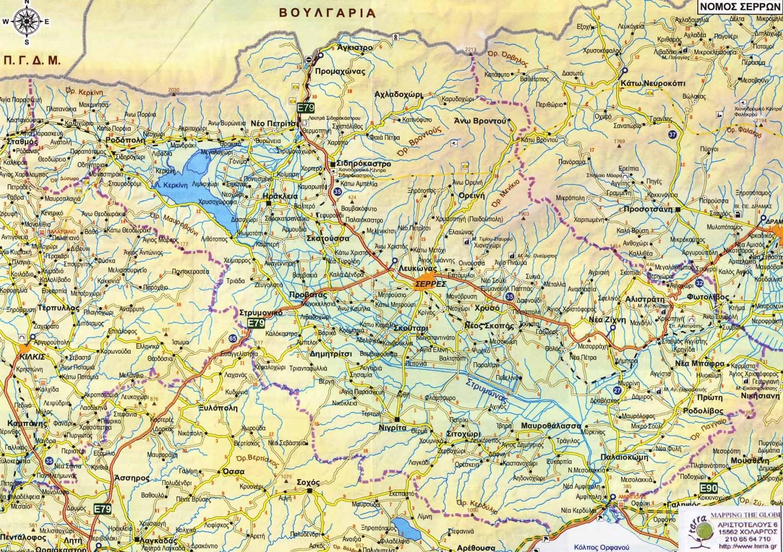 χαρτησ μακεδονιασ οδικοσ