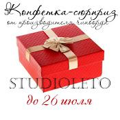 """Конфетка в блоге """"Studio leto"""" !"""