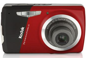 Specifications and Price Camera Kodak EasyShare M531 Updated