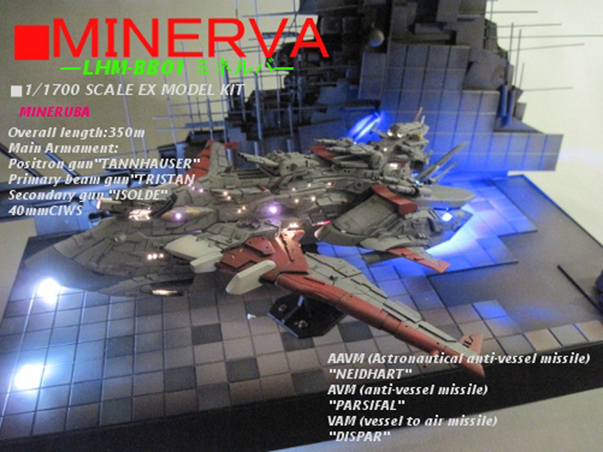Minerva gundam