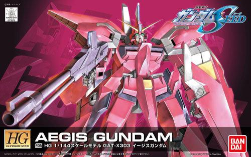 Aegis Gundam