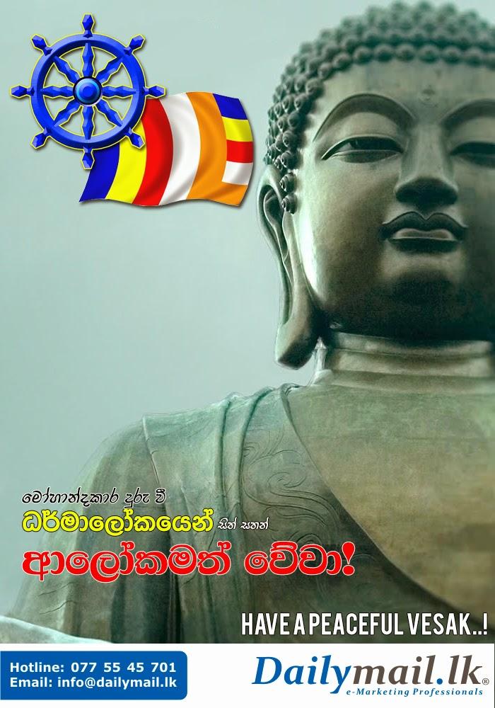 www.facebook.com/dailymail.lk