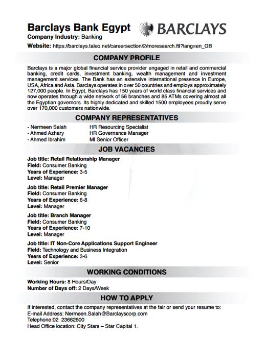 """وظائف وفرص عمل """" بنك باركليز """" للراغبين فى التقديم على الانترنت"""