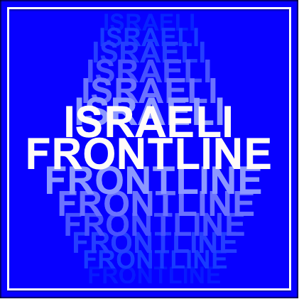 Join Michelle Cohen's Israeli Frontline Community Page On Facebook. Over 4000 'Like' this page.