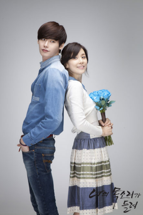 Synopsis I Hear Your Voice 너의 목소리가 들려  New Drama Korea 2013