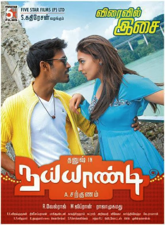 z tamil movie songs free download