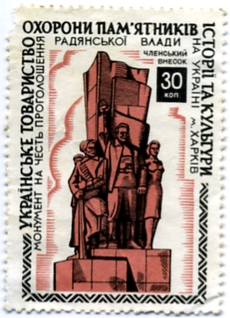 В Запорожье пытаются снести памятник Дзержинскому - Цензор.НЕТ 1734