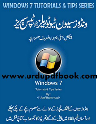 Windows 7 Tutorials Tips in urdu pdf