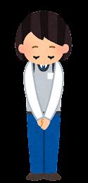 家電量販店の店員のイラスト(グレー・女性・おじぎ)
