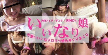 Asiatengoku 0515 – Teen RIHO Sexy Blowjob