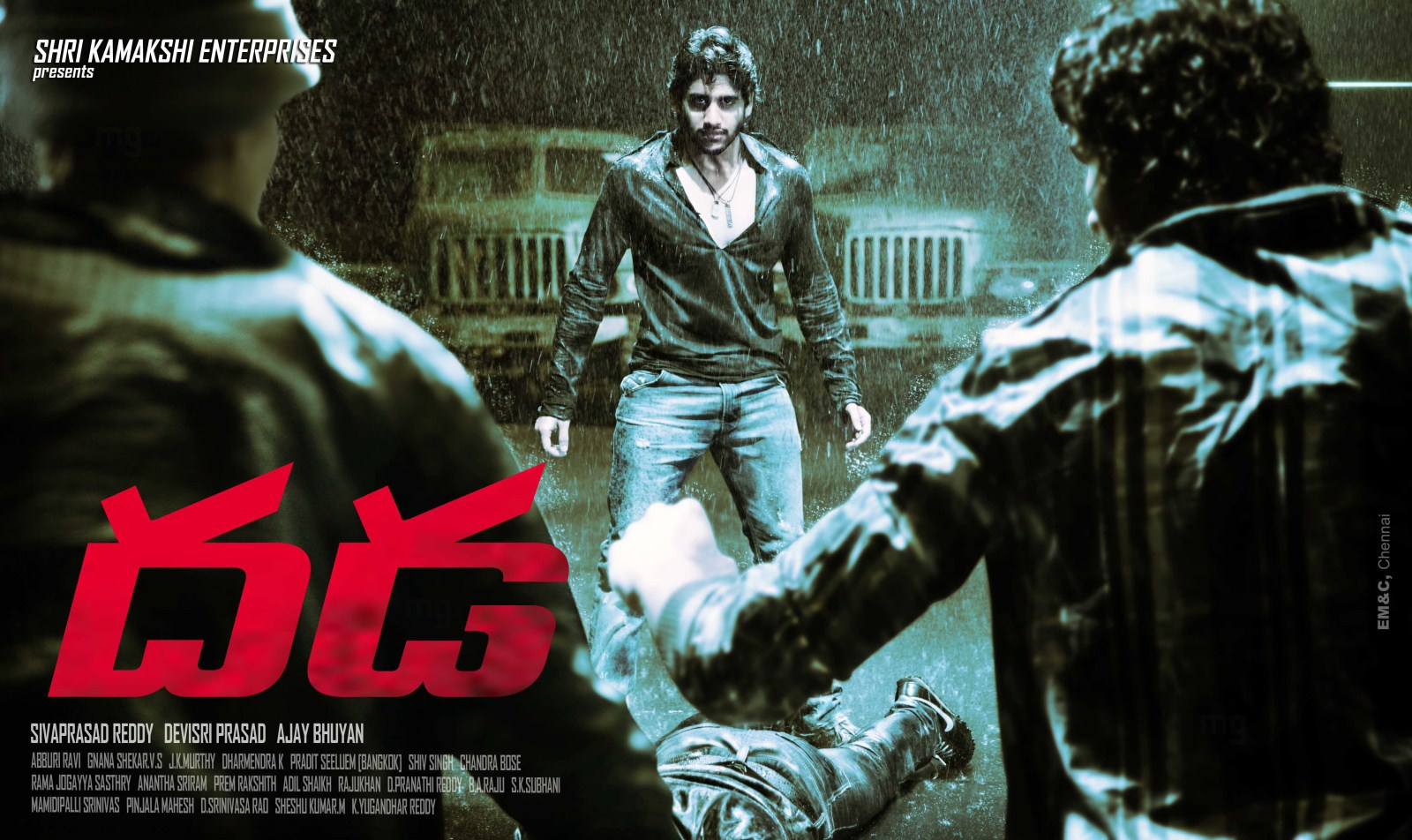 http://1.bp.blogspot.com/-_zYPO0e9gqg/Tet833xUwpI/AAAAAAAAKRU/pyONHOY5uwY/s1600/dhada_telugu_movie_wallpapers_72.jpg