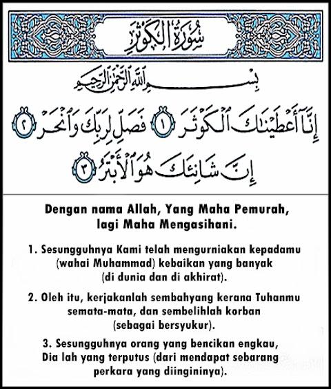 Kelebihan Surah Al Kautsar