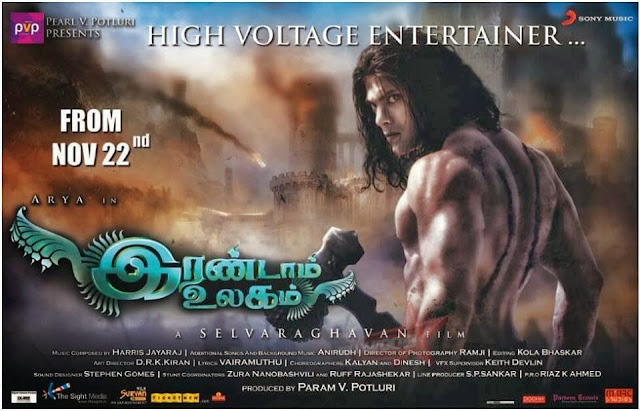 Irandam Ulagam Movie Review