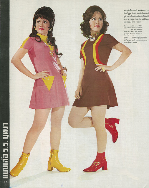 Swinging Siam – Thai Fashion Magazine, 1968 ~ vintage everyday