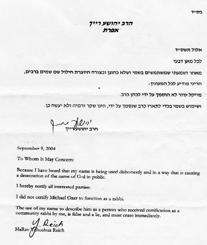 judaism interview report paper This is an excerpt of an interview project that i completed for one of my professional writing interview report 2 whether it's a newspaper article.