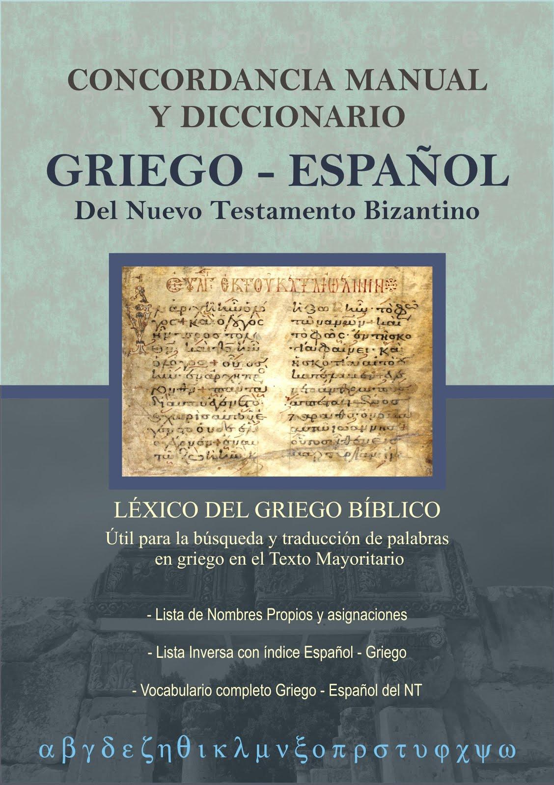 DICCIONARIO CONCORDANCIA GRIEGO ESPAÑOL DEL NT