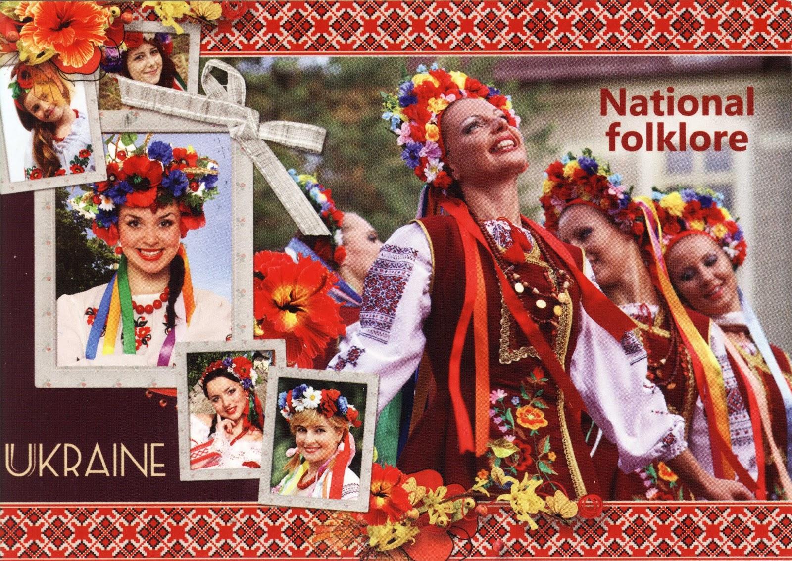 Украина фото и открытки