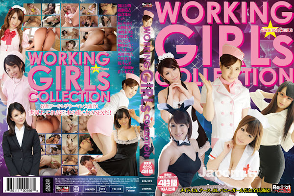 RED202 レッドホットフェティッシュコレクション Working Girls Collection 4時間 : 舞咲みくに, 朝比奈舞, 中野ありさ, 総勢16名