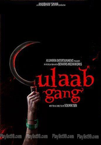 Gulab Gang