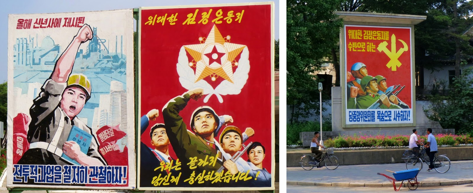 See The Unrestrained Socialism Realism Of North Korean Posters As  Gloriously Cool Kitsch My